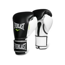 Powerlock boxing glove - Black / White