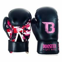Booster - Bokshandschoenen kids Duo Camo - Roze