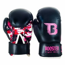 Booster - Boxing gloves kids Duo Camo - Pink