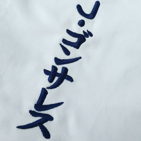 KATAKANA JAPANESE GI NAME EMBROIDERY