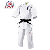 KWF Kyokushinkai competition karate gi