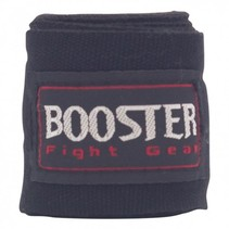 Booster hand wraps BPC - Youth