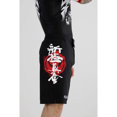 ISAMU 勇ISAMU Shinkyokushin Courageous Fight Short
