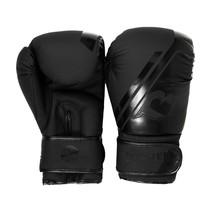Booster Sparring V2 (Kick)Boxing Gloves Black