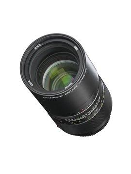 Ibelux 40/0,85 APS-C Sony E schwarz