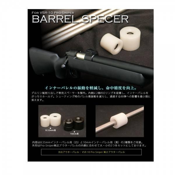 PDI PDI TM VSR Pro 8.55mm Barrel Spacers