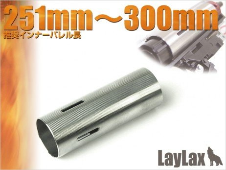 Laylax Prometheus Stainless Hard Cylinder Type D 251 to 300 mm Barrel