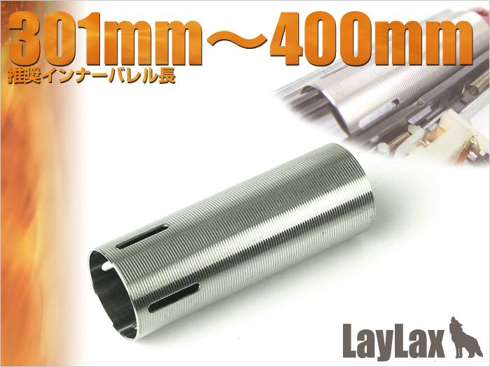 Laylax Prometheus Stainless Hard Cylinder Type C 301 to 400 mm Barrel