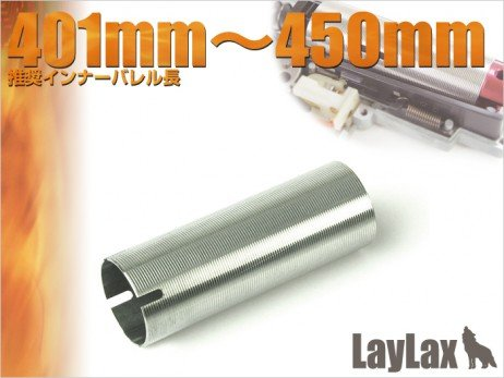 Laylax Prometheus Stainless Hard Cylinder Type B 401 to 450 mm Barrel