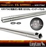 Laylax Prometheus EG Barrel voor Krytac PDW 155mm - 6.03