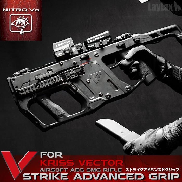 Laylax L.A.S. Kriss Vector Strike Knuckle Guard & Advanced Grip