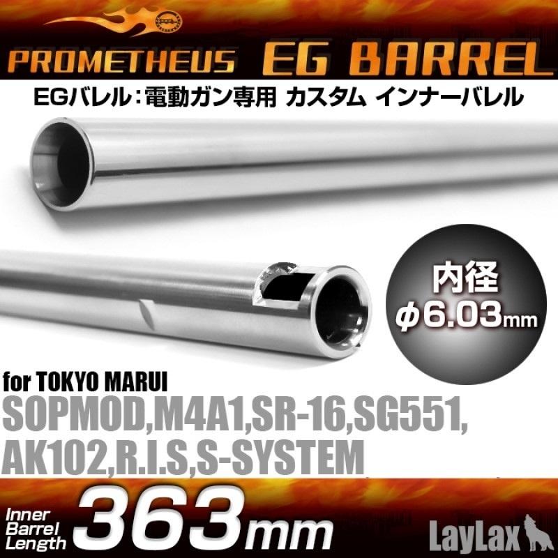 Laylax Prometheus EG Barrel 363mm - 6.03