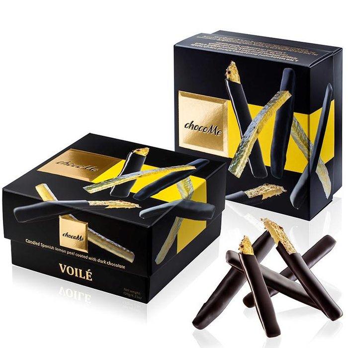 - VOILÉ | Spanische Zitronenschale in edle dunkle Schokolade getaucht