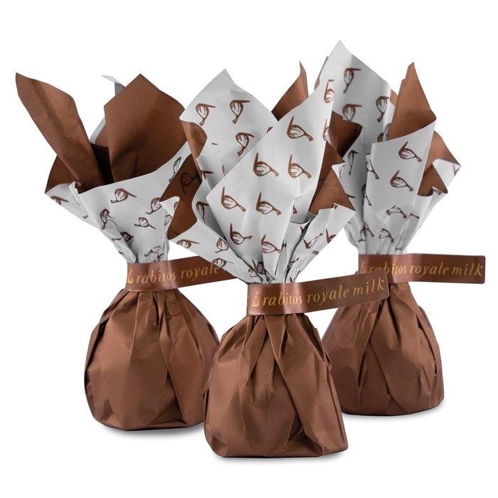 - RABITOS ROYALE Geschenkpackung 3 Stück | Salted Caramel, 47g