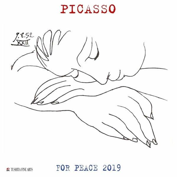 Tushita Pablo Picasso Krieg und Frieden Kalender 2020