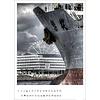 Hafenlicht Hamburg Tijdloze: Dockside Art By Sönke Lorenzen Posterkalender