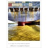 Hafenlicht Hamburg Zeitlose: Dockside Art By Sönke Lorenzen Plakatkalender