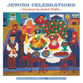 Pomegranate Jewish Celebrations Kalender 2020
