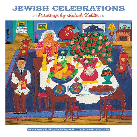 Jewish Celebrations Kalender 2020