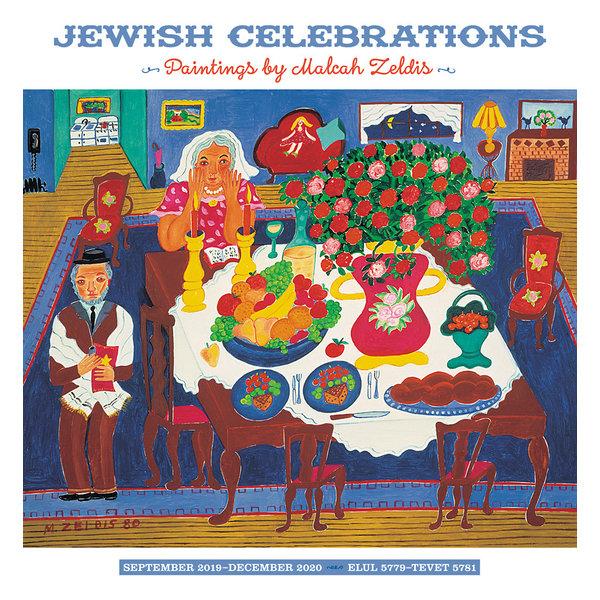 Pomegranate Jewish Celebrations Malcah Zeldis Kalender 2020