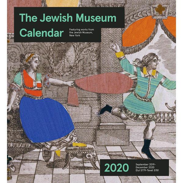 Pomegranate The Jewish Museum Kalender 2020