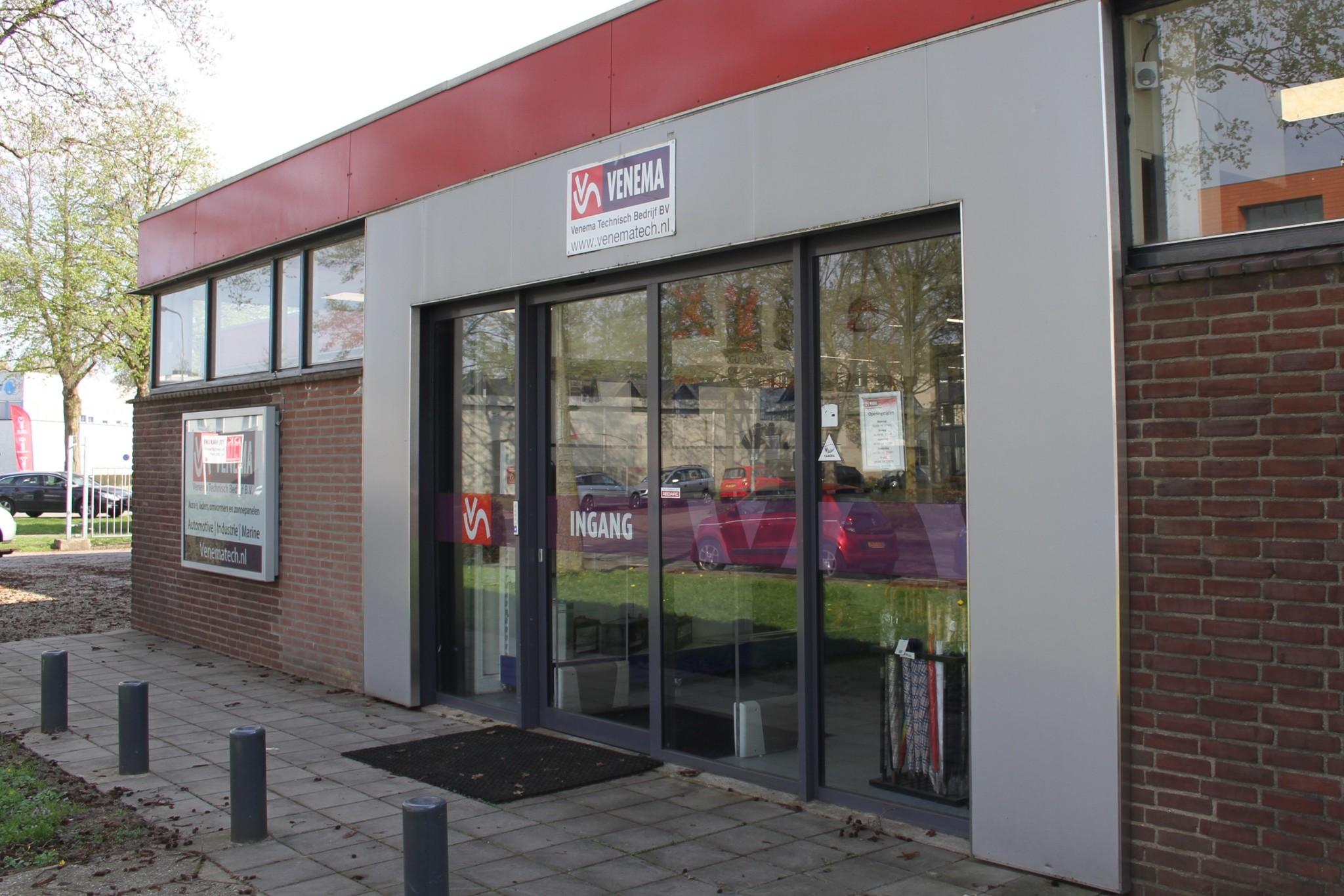 Watersportwinkel Arnhem - Watersportvoordeel.nl