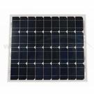 Victron Energy 12V Monocristalline Zonnepaneel 30-150W