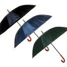 Paraplu mix (zw, bl, gr) 120 cm - 16 banen
