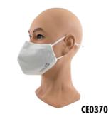 !NEU! wiederverwendbare Nano-FFP2-Maske /WEISS