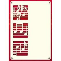 Un ensemble de couches de carte 3 luxe A6, avec des notes de musique