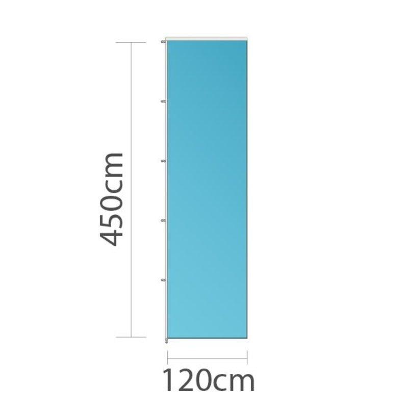 Drapeau sur mesure, 120x450cm