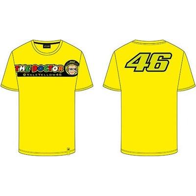 VR 46 Cupolino yellow