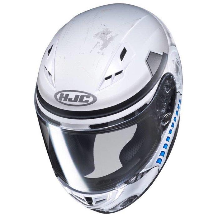 HJC CS-15 Stormtrooper Star Wars