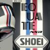 Shoei NXR Equate