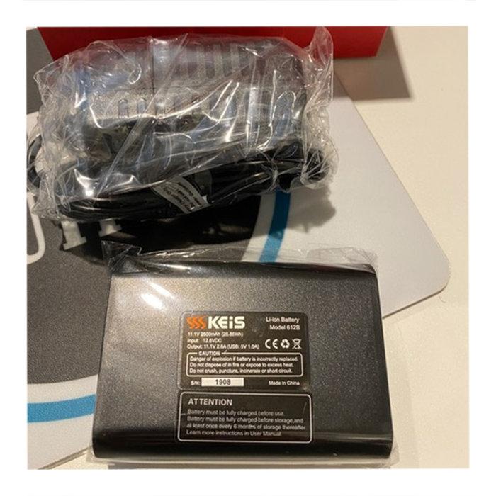 Keis X900 accu + lader