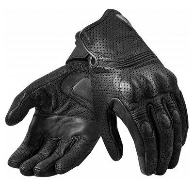 REV'IT SAMPLES Gloves Fly 2 ladies