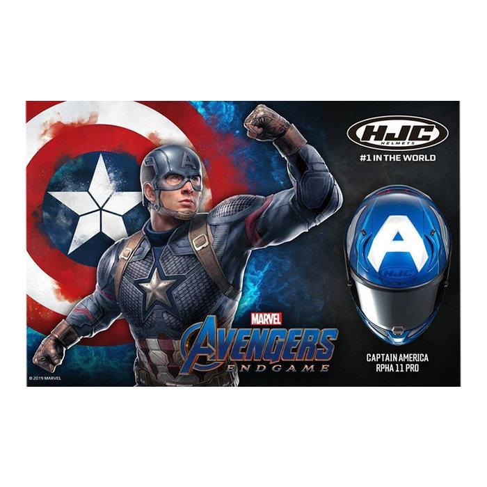 HJC RPHA 11 Captain America Marvel