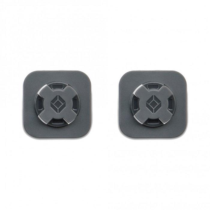 Cube UNIVERSELE ADAPTER X-GUARD