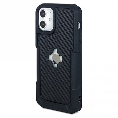 Cube iPhone 12 Cover X-Guard