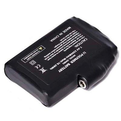 Five Battery HG