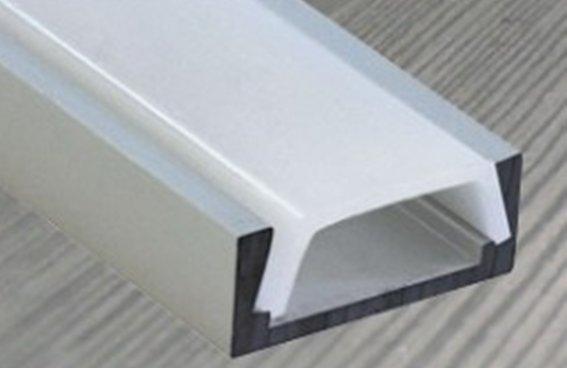 Aluminium Profile 1 Meter - 7mm high