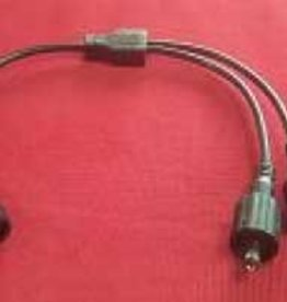 5.5mm DC Splitter Kabel 2 Wege - Verteilerkabel Wasserdicht