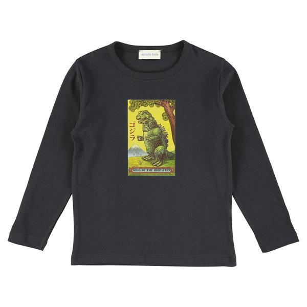 Simple Kids 02H Monster jersey coal
