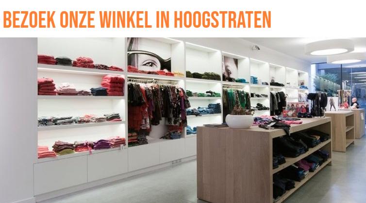 hoela-hoep-winkel