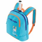 HEAD KID'S BACK PACK