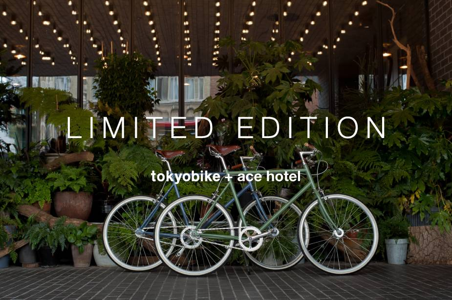 Collaboration: tokyobike + Ace Hotel