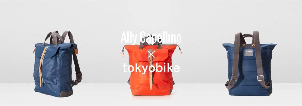 tokyobike x Ally Capellino Rucksack