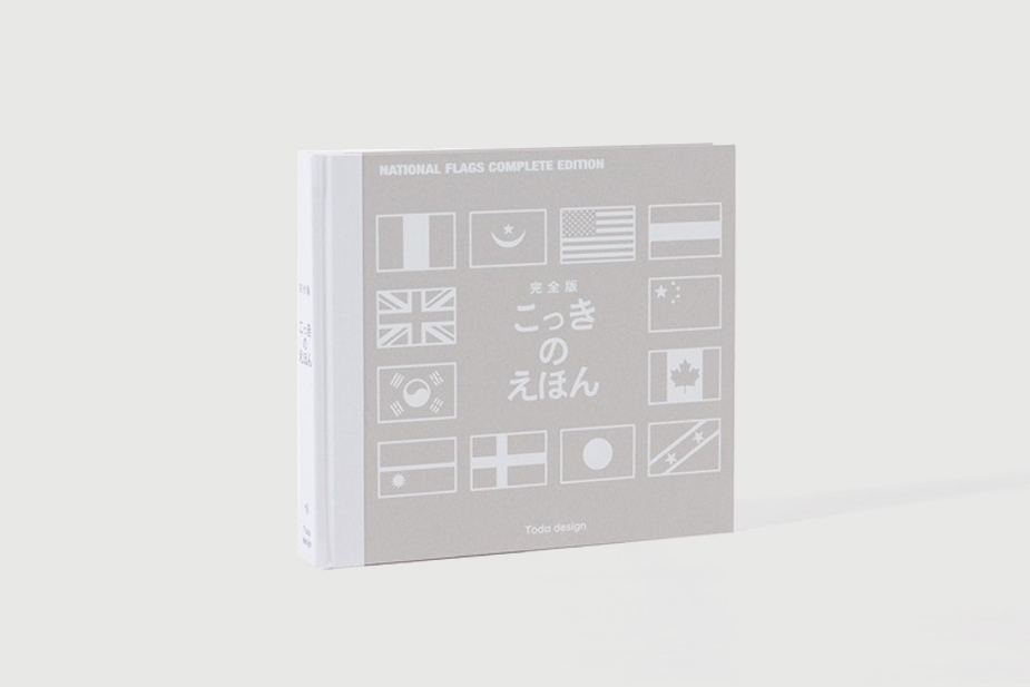 Toda Design Toda Design - National Flags Complete Edition