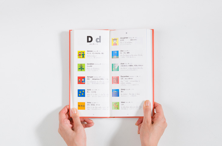 Toda Design Toda Design - English-Japanese Picture Dictionary