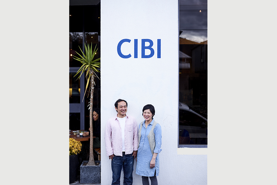 Cibi / Book Cibi Cook Book by Meg and Zenta Tanaka
